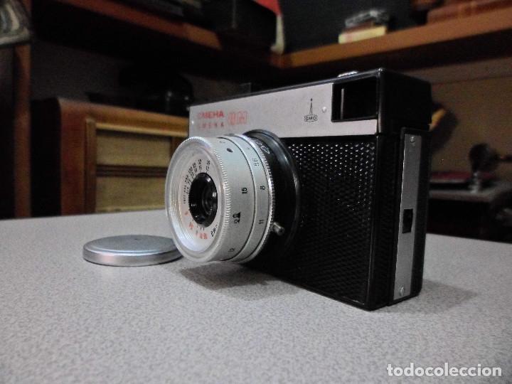 Cámara de fotos: CÁMARA SOVIÉTICA SMENA LOMO 8M - Foto 4 - 182509767