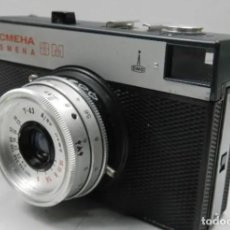 Cámara de fotos: ANTIGUA CÁMARA SMENA 8M BAQUELITA BUENAS CONDICIONES RUSIA USSR. Lote 191532612
