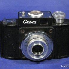 Cámara de fotos: SMENA (GOMZ) 1. Lote 192280748