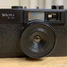 Cámara de fotos: SOLYCA S-100 FABRICADA EN ESPAÑA 1978. Lote 193022170