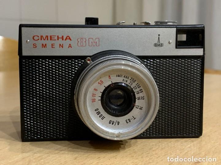 CMEHA SMENA LOMO 8M (Cámaras Fotográficas - Clásicas (no réflex))