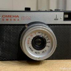 Cámara de fotos: CMEHA SMENA LOMO 8M. Lote 194875843