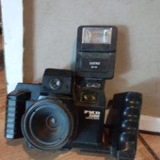 Cámara de fotos: CAMARA FOTOS FMD SYSTEM.. Lote 218539011