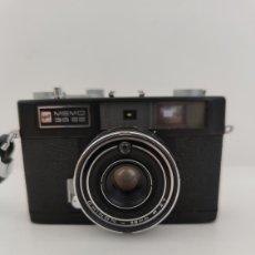 Cámara de fotos: CÁMARA GAF MEMO EE 35 MM - COLECCIONISTAS. Lote 275129668