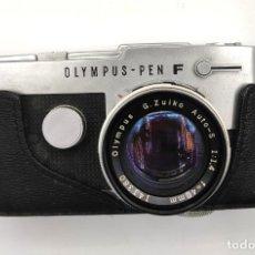 Cámara de fotos: CÁMARA ANALÓGICA DE FOTOS OLYMPUS PEN F, HACIA 1960. ESTUCHE EN PIEL ORIGINAL.. Lote 297044528