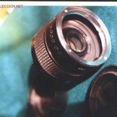 Cámara de fotos: DUPLICADOR DE FOCAL MC - ANILLO DE EXTENSION KIEV 88. Lote 23698945
