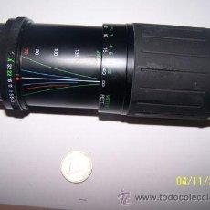 Cámara de fotos: COSINA 70-210M 1:4.5-5.6 MC MACRO LENS 52. Lote 28859511