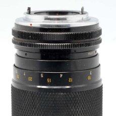 Cámara de fotos: OBJETIVO YASHICA LENS DSB 75 150 MM 1:3.9. Lote 29393944