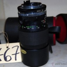 Cámara de fotos: OBJETIVO POLARIS - 67. Lote 42972149