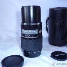 Cámara de fotos - lente tamron AF para minolta - 43534319