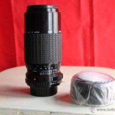Cámara de fotos: ZOOM SIGMA 75-210 1:3,5-4,5 (PARA MINOLTA MD). Lote 46726038
