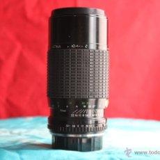 Cámara de fotos: ZOOM SIGMA 75-210 (1:3,5-4,5) (CONTAX YASHICA). Lote 48833844