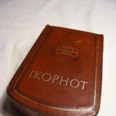 Cámara de fotos: IKOPHOT, EXPOSÍMETRO DE 1953 DE ZEISS IKON. Lote 51164290