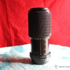 Cámara de fotos: ZOOM MAREXAR CX 80-200 (1:4,5) (BAYONETA FUJICA). Lote 51442201