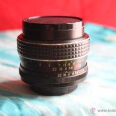 Cámara de fotos: ANGULAR CARENAR 35MM 1:2,8 (ROSCA 42MM). Lote 51557716