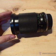 Cámara de fotos: ANTIGUO OBJETIVO MACRO DE CAMARA FOTOGRAFICA, VER FOTOS, DESCONOZCO DEL TEMA. Lote 52390676