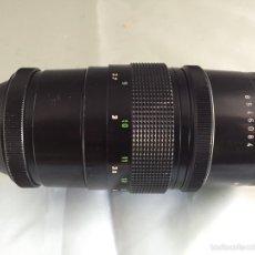 Cámara de fotos - Pentacon 200mm F4 - 54447142