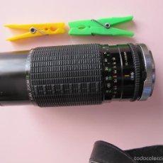 Cámara de fotos: COMPACTO ZOOM SIGMA 75-250 MM./ 4-5 PARA CANON FD / FL.-(ANALÓGICAS Y DIGITALES CON ADAPTADOR ) . Lote 56885292