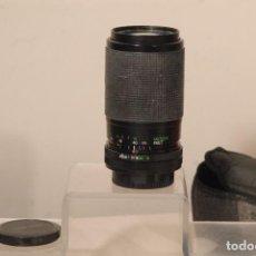 Cámara de fotos: OBJETIVO VIVITAR MACRO 70X210 1.4-5.6 M.C PARA CANON . Lote 62414632