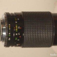 Fotocamere: OBJETIVO GOKO AUTO ZOOM 1.40-F-70-210 PARA MINOLTA CON FUNDAS Y TAPAS. Lote 68152801