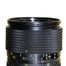 Cámara de fotos: TAMRON 3.5/4.5 20-70MM,CF MACRO. Lote 77531785