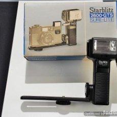 Cámara de fotos: FLASH STARBLITZ 2600-GTS (60). Lote 84585992