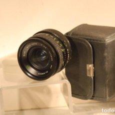 Cámara de fotos: REPETICION FOTOS OBJETIVO M.C SUN WIDE -AUTO F.2 -.8 28.MM PARA CAMERA CANON BOLSA. Lote 91749535
