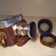 Cámara de fotos: PARASOL, ALEMANIA, VOIGTLANDER, MODELO 310/32, MUY ANTIGUO. Lote 94641435