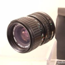 Cámara de fotos: OBJETIVO CANON ZOOM F.D 35-70 3.5-4.-5 TAPAS Y FILTRO. Lote 99944123