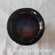 Cámara de fotos: OBJETIVO TAMRON BBAR MULTI C. 2 X APK TELEPLUS MC6. Lote 102691487