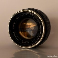 Cámara de fotos: ANTIGUO OBJETIVO AUTO YASHINON 5 CM.1:2 ROSCA M42. Lote 103402299