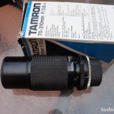 Cámara de fotos: TAMRON 70-210 F/3,8.IMPECABLE. PARA TODAS MARCAS.. Lote 107583875