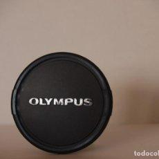 Cámara de fotos: TAPA OBJETIVO OLYMPUS 55 MM ORIGINAL. Lote 112908247
