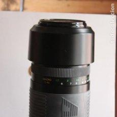 Cámara de fotos: ZOOM VIVITAR (CANON EOS) 100-300 MM F/5,6-6,7 (BOXED). Lote 113588891