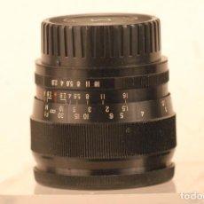 Photo camera - objetibo tokina a.f 28-70 1.2.-4.5 para nikon lleva filtro -52 1-a tapas funda - 116910443