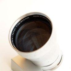 Cámara de fotos: OBJ. SCHNEIDER KREUZNACH RETINA TELE XENAR F4.8 200 MM SLR • RARO TELE PARA RETINA RÉFLEX. Lote 124623103