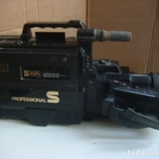 Cámara de fotos: VIDEOCAMARA VHS PROFESIONAL, DE PANASONIC. PARA APROVECHAR PARA PIEZAS..OJO.. Lote 140626482