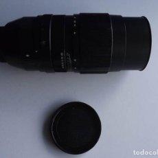Cámara de fotos - Zoom Jupiter-21M 4/200 para Zenit - 148218418