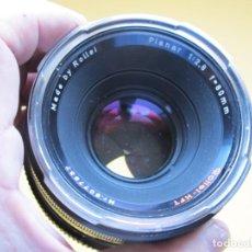 Cámara de fotos: OBJETIVO ROLLEIFLEX- HFT, PLANAR 80 MM. / 2,8 PARA ROLLEIFLEXES DE MEDIO FORMATO - DEFECTUOSO.. Lote 148684086