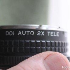 Cámara de fotos: DUPLICADOR CANON FD. Lote 149590182