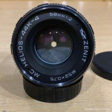 Cámara de fotos: MC HELIOS 44K-4 58MM 2 MONTURA PK. Lote 149614318