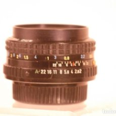 Cámara de fotos - ojjetivo pentax 1.2.-50 m tapas - 149952906