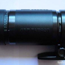 Cámara de fotos - Tamron 200-400 mm f5.6 LD AF para Nikon - 149963378
