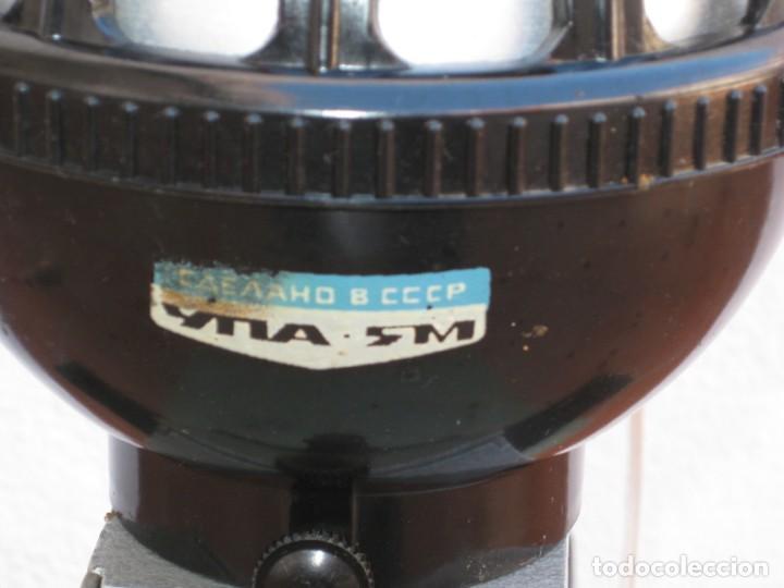 Cámara de fotos: Ampliadora fotográfica Antigua USSR portátil photo marca UPA-5M - Foto 16 - 152337086