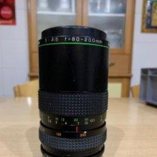 Cámara de fotos - ZOOM HANIMEX MC 80-200 F 4.5 MONTURA NIKON - 154190194