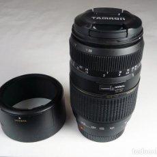 Photo camera - OBJETIVO TELEZOOM PARA SONY ALPHA AF 70-300mm f 4-5.6 AF DI MACRO - 157742542
