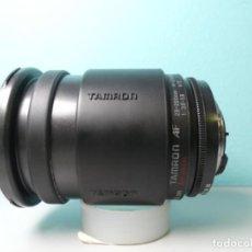 Cámara de fotos - Tamron af 28-200mm f3,8-5,6 aspherical montura Nikon - 159241058