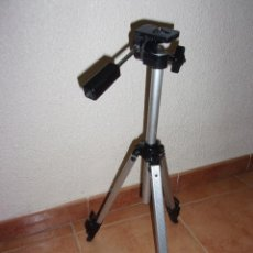 Cámara de fotos: TRIPODE ALUMINIO TELESCÓPICO - CU12P MADE IN JAPÓN.. Lote 161617330