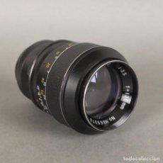 Cámara de fotos: OBJETIVO LENS HANIMEX TELE AUTO 1:3,5 F=135MM (BRD). Lote 167993824