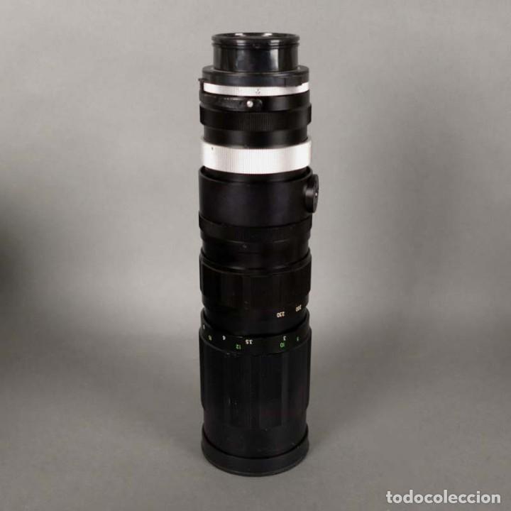 Cámara de fotos: Objetivo Universa Auto Zoom de Lens Japón. 1:45, F 70 - 230 mm (BRD) - Foto 8 - 172905493